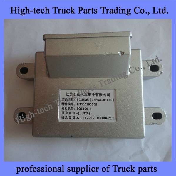 Dongfeng truck ECU assembly 36F5A-01010 for EQ6100-1