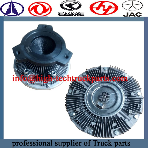 FAW truck silicone oil fan assembly 1313010-73A.