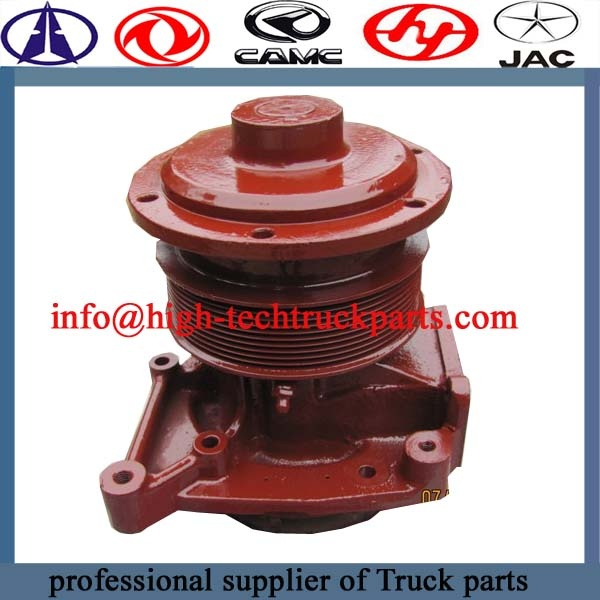 Sino-truck water pump VG1500060051