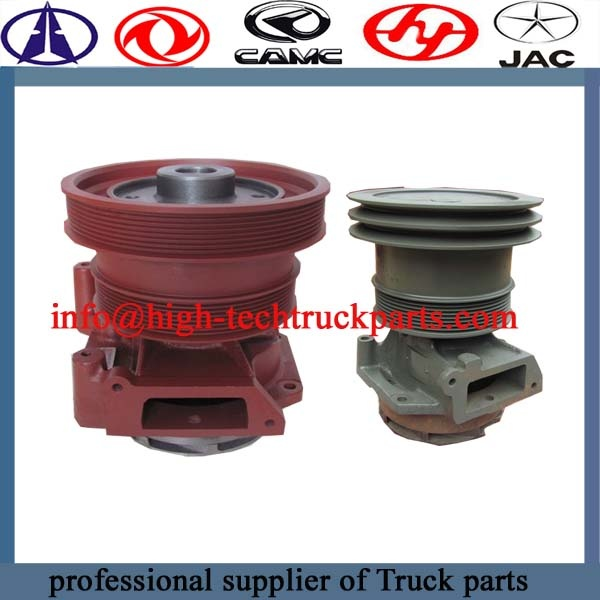 Dongfeng water pump 1530-1307020