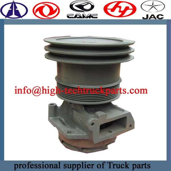 Dongfeng truck water pump 530-1307020A
