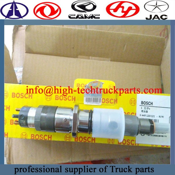 Bosch injector assembly  0445120121