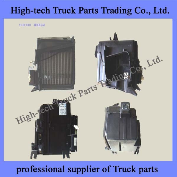 CAMC Heater assembly 81A4D-01010.