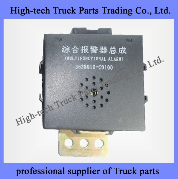 Dongfeng Integrated alarm assembly 3638010-C0100