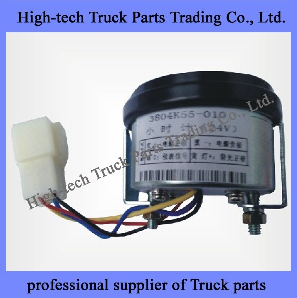 Dongfeng switch 3804K55-010