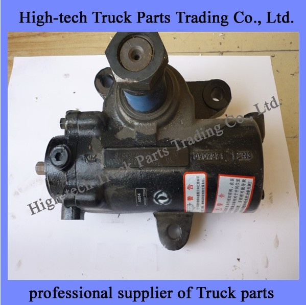 Dongfeng truck steering box assembly 3401BJ602-001