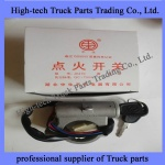 Dongfeng KJ470 ignition switch