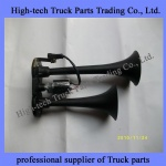 Dongfeng truck Air horn assembly 3721050-C0100