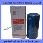 Weichai engine filters 612630010239
