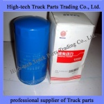 weichai engine filter 61500077005
