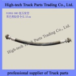 CAMC  pipe 8108A-060