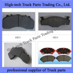 Beiben  Drum Brake Lining Kit 659 421 05 10