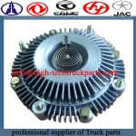 Dongfeng Fan Clutch 1308060-K3500