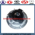 CAMC silicone oil fan 1313A-18D