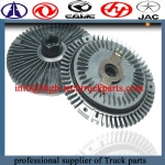 Auman Weichai silicone oil fan assembly  612630060538