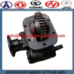 Dongfeng Gearbox transmission PTO 4205D1-010A