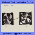 CAMC Heating and cooling fan 8105A4D-010-1