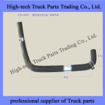 CAMC Pipe assembly 81A5-01027