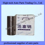 yunnei engine piston pin 4102QB-04-005A