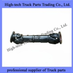 Dongfeng Truck transmission assembly 2201010-K0902