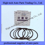 Yunnei piston ring 4102QBZ-04-002A