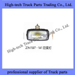 Faw truck Fog light 3732015-1H