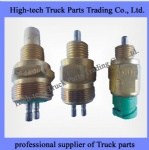 Dongfeng Neutral switch 0041-3,0041K-1,0041KS
