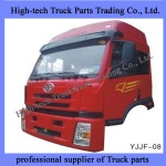 Faw truck cab assembly 5000901H146