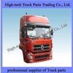 Faw truck cab assembly 5000901H18