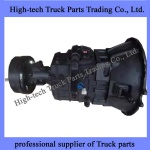 Changan Bus Gearbox assembly CAS5T90F