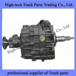 Changchun Gearbox assembly