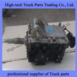 Faw truck gearbox assembly 5T108,CAS5-42