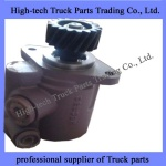 Dongfeng truck Yuchai engine steering pump ZYB-1016L/9 ,645-3400000